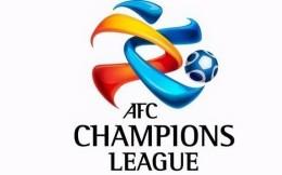 亚足联更新亚冠东亚区赛程,推迟至11月18日开赛