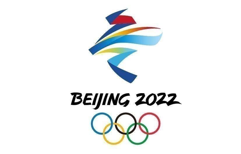 北京冬奥会主新闻中心和国际广播中心合并