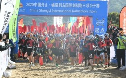 2020中国舟山·嵊泗列岛国际划骑跑三项公开赛完美收官