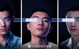 陈林坚签约睢冉创立经纪公司 后者发文:成就最好 服务于最好!