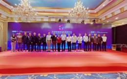 全国首个智能体育协会在天津成立