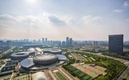 山东统筹安排4433万央地资金支持扩大体育消费