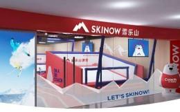 我国前三季度滑雪相关企业注册量同比下降19%