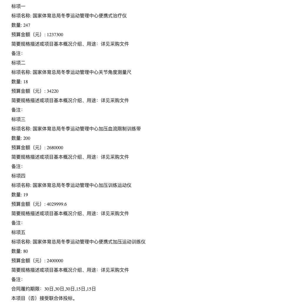 火狐截图_2020-10-13T06-54-59.203Z.png