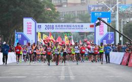 预算1000万,2020海南儋州国际马拉松赛公开招标采购赛事运营服务