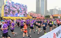 中奥路跑成为2020南京马拉松运营方 全马11月29日开跑