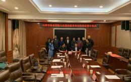 天津体育学院与西藏昌都市教育(体育)局签署合作协议