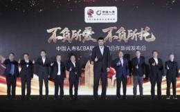 10.12-10.18体育营销Top10|中国人寿续约CBA签约易建联 阿里巴巴发布体育营销秘籍