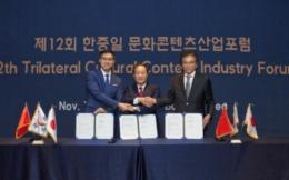首届中日韩电竞对抗赛被推迟至2021年举行