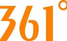 361度第三季度零售额录得高单位数跌幅