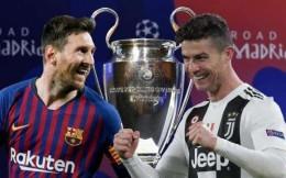 曝欧足联考虑2024-25赛季将欧冠扩至36队,八强开始单场制