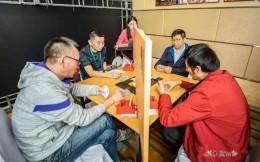 麻将和扑克成为智运会正式比赛项目