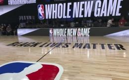 NBA复赛100天耗费1.8亿美元,但挽回至少15亿美元损失