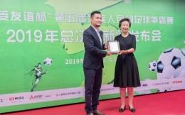 预算67万,中国残疾人体育运动管理中心公开招标采购民间足球争霸赛暨足球进基层项目服务