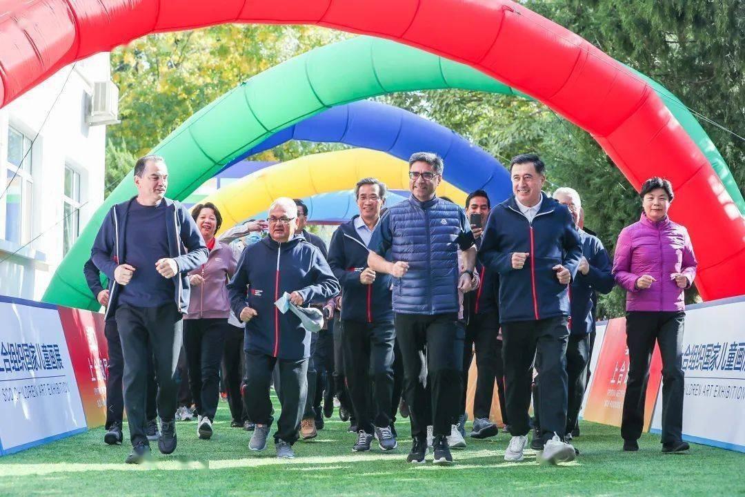 上合组织宣布启动2020-2021年文化体育系列活动