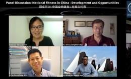 瑞腾体育科技创交会回顾15:中国全民健身的发展与机遇