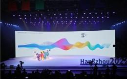 杭州亚运会核心图形与色彩系统揭晓
