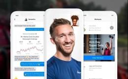 在线健身平台Future完成2400万美元B轮融资