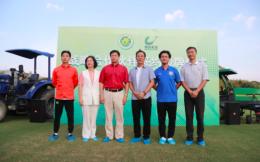 广东省足球协会与朝向集团达成战略合作