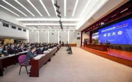 2023年亚洲杯中国组委会成立,北京将承办开闭幕式和决赛