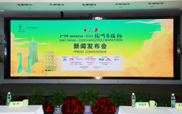 杭州马拉松11月22日开跑规模1万人,阿里体育引领数字马拉松3.0时代