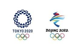夏奥冬奥接踵而至,体育经纪和营销巨头沃瑟曼推出白皮书解码奥运营销
