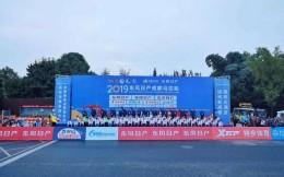 2020成都马拉松赛11月29日开跑,面向全国招募10000全马选手