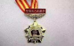 2019年度全国三八红旗手公布,中国女排队长朱婷在列