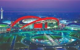 南京日报:公开转让趣动体育20%股权