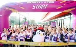 红旗企鹅跑再度来袭 山城重庆上演路跑热潮