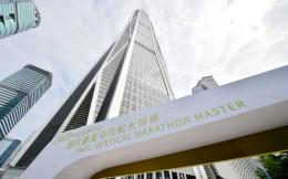 2020年国内垂直马拉松首秀——平安金融中心国际垂直马拉松大师赛圆满落幕