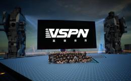 B轮融资1亿美金、腾讯快手加码 电竞赛事运营商VSPN快跑