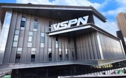 早餐10.27 | 英雄体育VSPN完成1亿美元B轮融资 央视体育重启马拉松赛事直播