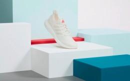 阿迪达斯首款可回收跑鞋开启公测 限量1500个名额
