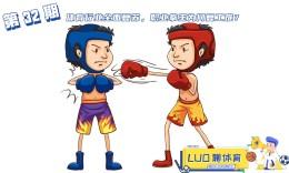 罗聊体育第32期:体育行业全面复苏,职业拳王为何复工难?