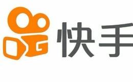 传快手计划本周在香港提交IPO申请