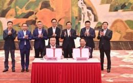 武汉旅游体育集团与腾讯签约 合作发展智慧文旅及互联网电竞
