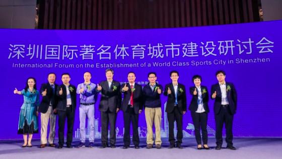 2019深圳体育总产出1028亿,建设国际著名体育城市有五大思路