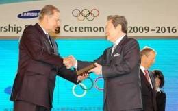 国际奥委会发声明哀悼三星会长李健熙