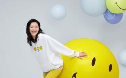 彪马与生活方式品牌SMILEY合作 推出新联名系列