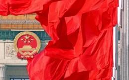 五中全会公报速览:2035年基本实现社会主义现代化远景目标,建成体育强国