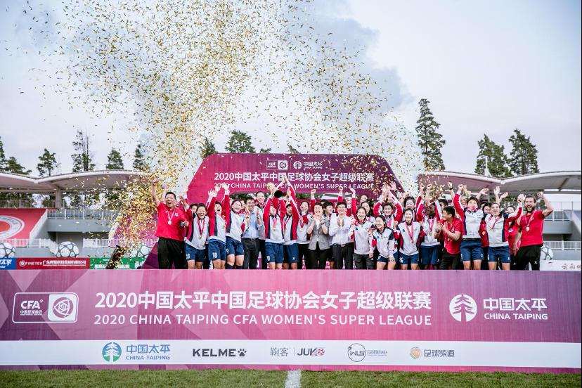 2020中国太平中国足协女超联赛赛季复盘,联赛关注度大幅提升
