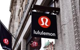 lululemon将投资7500万美元加强全球社区服务