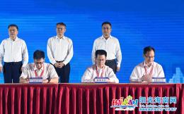 海南省旅文厅与国奥控股集团签约 共同推进海南体育事业发展