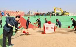 打造京南地区体育休闲新地标!北京南海子体育休闲产业园开工