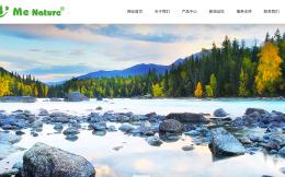 大自然户外IPO进入预披露更新阶段