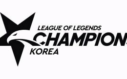 LCK联盟化10支俱乐部名单公布,新玩家入局需缴纳7000万元