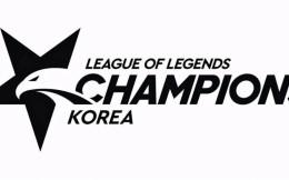DWG夺回S10冠军,韩国LCK正式联盟化改革赶超LPL