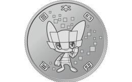 日本发行9种东京奥运纪念币 印有会徽吉祥物等图案