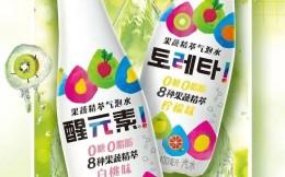 可口可乐0糖0脂气泡水新品在国内上市